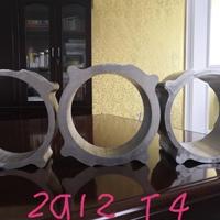 供應 2A12T4 鋁合金異型無縫管