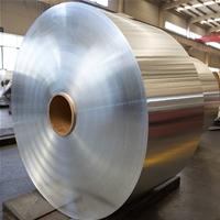 廠家直銷 鋁卷供應