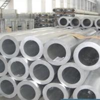 2A13-T351大口径铝管 高耐磨铝合金圆棒