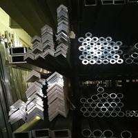 铝管6061铝管厂商6061铝管计算公式