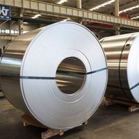 重庆厂家 铝管