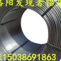 脱氧铝线生产各种规格
