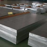 山东铝1070阴极铝板46661000