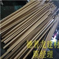 1.0厚广告牌木纹铝方通-广东专业厂家