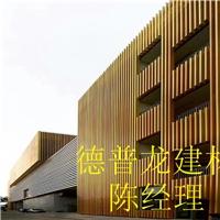 0.8厚广告牌铝方通-厚度定制厂家