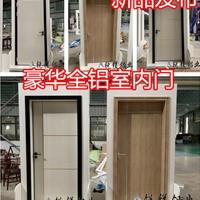 锐镁铝业全铝合金室内房间门型材批发