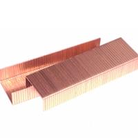 U形鍍銅封箱釘包裝箱釘