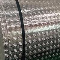 防滑铝板 压花铝板 花纹铝板厂家