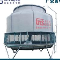 厂家供应逆流式冷却塔 125T玻璃钢凉水塔