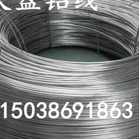 脱氧铝杆9.5-15mm