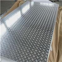 花纹铝板防滑  五条筋铝板材