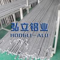 防锈铝棒,铝棒5052H112