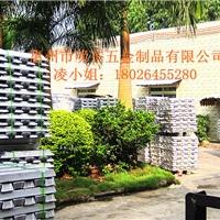 专业生产成批出售压铸用铝合金锭 锌合金 铝锭