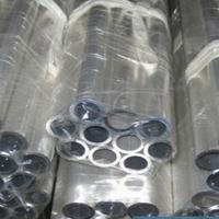 2A02-T3铝管尺寸规格 耐磨铝合金棒