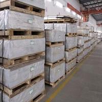 管道保温铝板厂家