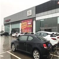 广汽传祺4S店装饰外墙板-勾搭镀锌钢板厂家