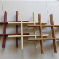 金属铝格栅天花 河北生产木纹铝格栅价格