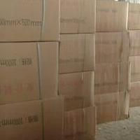 霸州新日期生产硅酸盐纤维板施工方便