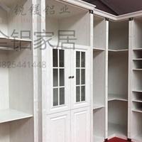 铝合金家居橱柜门板定制全铝衣柜