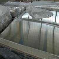 定做1060纯铝板 保温铝卷