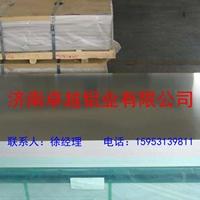 现货1070铝板价格_用途_卓越铝业