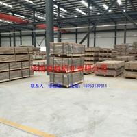 优质5052铝板供应商_卓越铝业
