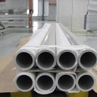 无缝铝管(无缝铝管6061-T6铝管)
