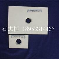 供应耐高温95焊接氧化铝陶瓷衬板