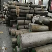 铝棒2A12铝棒铝板大量直销2A12铝材