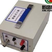 电站锅炉高能点火器 厂家供XLGND-20(DC12V)