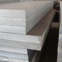 5052镜面铝板 铝薄中厚板 合金氧化铝板