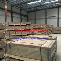 3A21铝板-卓越铝业现货供应