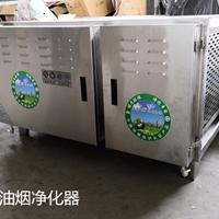 鋁合金板式電場油煙凈化器飯店除油污裝置