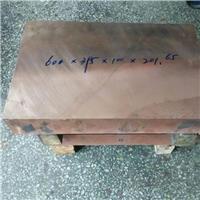 高硬度NGK-UT40铍铜板线切割厚板