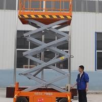 10米剪刀车 德清县电动升降平台供应