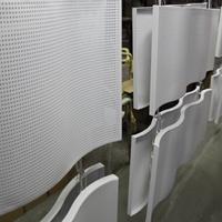 報告廳鋁單板吊頂弧形鋁單板廠家