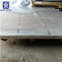 进口2011-t3铝材用途 耐用2011-T3铝板