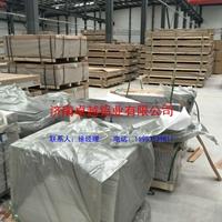 卓越铝业10mm5083-H112铝合金板优质供应商