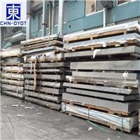 拉伸合金铝铝板  5052H112超平板价格