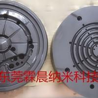 供汽车紧固件表面镀钛机械零件表面发黑处理
