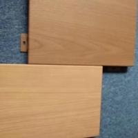 深圳木紋鋁單板-雕花鏤空鋁板廠家