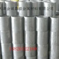 (厚壁铝管6061-T6铝管)挤压铝管