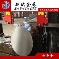 厂价销售5A06铝棒 5A06大直径铝棒材