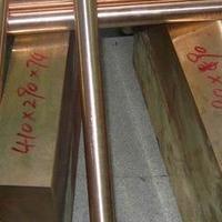 C17500高强度铍铜板定做交期