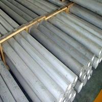 无缝铝管生产厂家