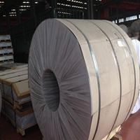 3003铝卷厂家生产 定制 销售