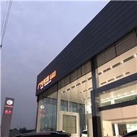 广汽传祺4S店冲孔幕墙板-专用镀锌钢板供应