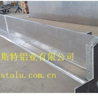1060铝板焊接,铝合金焊接