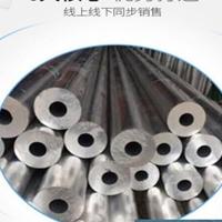 2124-T3各种规格铝管批发 铝合金圆棒