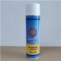 耐高溫防銹潤滑離型劑離模油